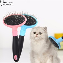Hoopet Pet Hair Brush Grooming Tools Stainless Steel Massage Bath Comb Rake Dog Cat Puppy Kitten Shedding Long Hair Remove(China)
