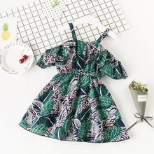 Korea Fashion Girls Design Off Shoulder Ruffles Suspender Dress Frock Green Leaf Flower Pattern Girl Beach Dresses 2 3 4 5 6 7 t