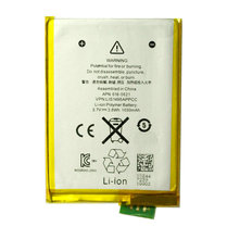 10pcs/lot 1030mAh 616-0621 / LIS1495APPCC Internal Replacement Battery For iPod Touch 5th 5 5g Generation + Tracking Code(China)