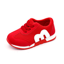 Buy Mntrerm New Hot Children Shoes Girls Boys Sport Shoes Antislip Soft Bottom Kids Fashion Sneaker Comfortable Breathable Mesh for $6.51 in AliExpress store