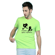 1 piece Casual 95% Cotton T-shirt Street Leisure Brother Shirt Bule Yellow Green T-Shirts 6XL Extra Large Size Boy T Shirt