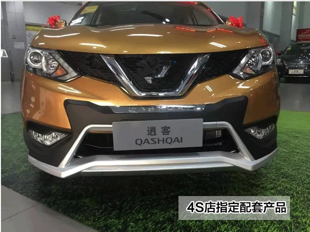 FIT-FOR-NISSAN-QASHQAI-2016-CHROME-FRONT-LOWER-MESH-GRILL-GRILLE-COVER-TRIM-GUARD-MOLDING-car (1)