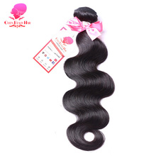 QUEEN BEAUTY HAIR Brazilian Virgin Hair Body Wave 100% Unprocessed Human Hair Weave Bundles Natural Color Hair Free Shipping