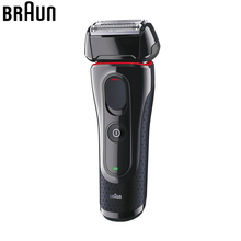 Braun Man Electric Shavers Razor 5030s Rechargeable Reciprocating Blades HighQuality shaving Razor machine quick charge 100-240v