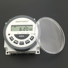 Multipurpose TM619 220V Digital Timer Switch with Waterproof Cover output 220V, Easy Wiring, 7 days Programmable Time Switch