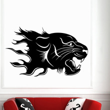 DCTOP Leopards Wall Decals Safari Animal Living Room Decorative Self Adhesive Vinyl Art Wall Stickers Home Decor Sticker(China)