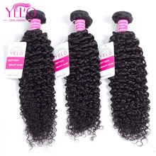 Remy Hair Extensions Indian Kinky Curly Human Hair Weave Bundles Double Weft YELO Hair 10-26 Inch Natural Color 1 Piece Only(China)