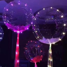 Festival Party Decoration Balloons 18 Inch Transparent Bubble Ball Glowing Light Decorative Ball For Indoor Bar KTV(China)