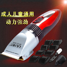 Titanium Ceramic Clipper Electric Clippers Rechargeable Electric Hair Clippers Adult Infant Mute Electric Razor Hair Home(China)