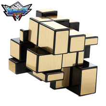 Cyclone Boys Mirror Blocks 3x3x3 Puzzle Speed Cube 57mm Sliver Version(China)