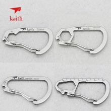 Titanium Carabiner Clip Karabiner Hook Keychain Tool climbing Outdoor camp Anti-corrosion Durable Light Weight