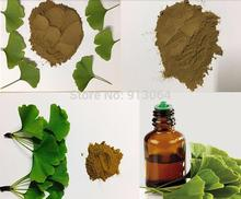 Organic Ginkgo Biloba Leaves Extract Powder Natural Yinxing Wild slimming product  & beatity mask powder