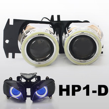 KT Headlight Suitable for Honda CBR1000RR 2004-2007 LED Angel Eyes Blue Demon Eyes Motorcycle HID Bi-xenon Projector Lens 05 06
