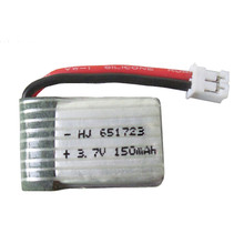 Hiinst Model 651723 1PC 3.7V 150mAh Lipo Battery Spare Part for JJRC H36 NH010 Eachine E010 Mini Remote Control RC Quadcopter