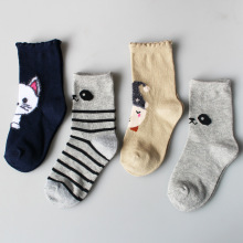 4 style Japanese style Cute kitten General Sock Warm Stitching pattern Antiskid Invisible Casual kid Children charms socks(China)