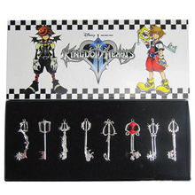 8Pcs/set Kingdom Hearts Figure Toys Pendant Gift Box Anime Cosplay Arsenal of weapons Model Good Quality For Boys Gift