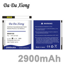 Da Da Xiong 2900mAh BB99100 Phone Battery for HTC A8180/A8181/G5/G7/T8188/T9188/NEXUS ONE/HTC Desire(China)
