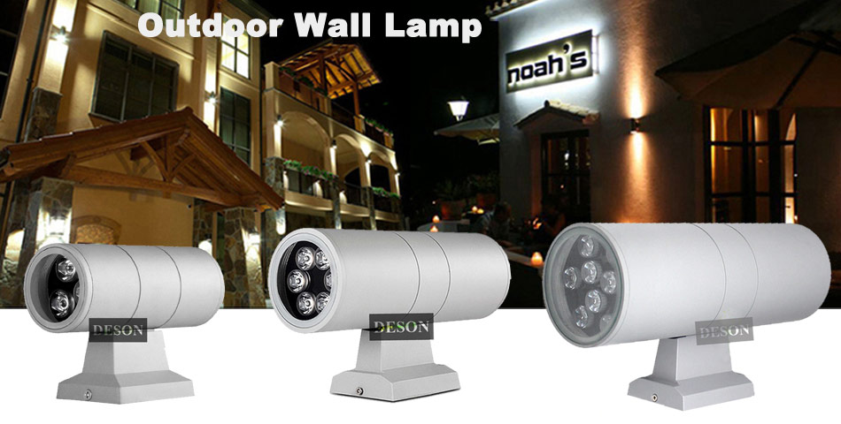 outdoor-wall-lamp