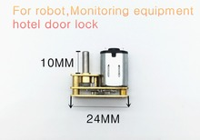 10X N20 DC3~12V 10*24M Micro DC gear Motor with Metal GearBox,Flip-type gear special hotel door lock 6V30RPM