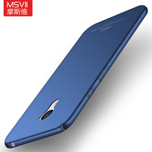 "Original MSVII Case For Meizu M3 Note Hard Frosted PC Back Cover 360 Full Protection Housing For Meizu M3 Note (5.5"")(China)"