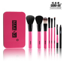 NEW FREE SHIPPING 7PCS/SET MAKEUP BRUSHES SETS EYE SHADOW LIP POWDER FOUNDATION BLUSHER BRUSH