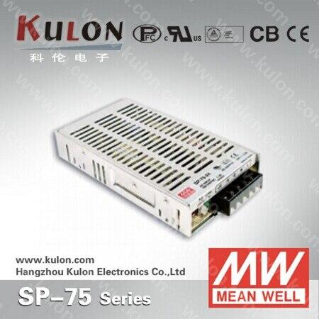Meanwell SP-75-27 75W 2.8A 27V Power Supply with PFC 110v/220v ac to dc 27V Power Unit CB UL CE CCC<br>