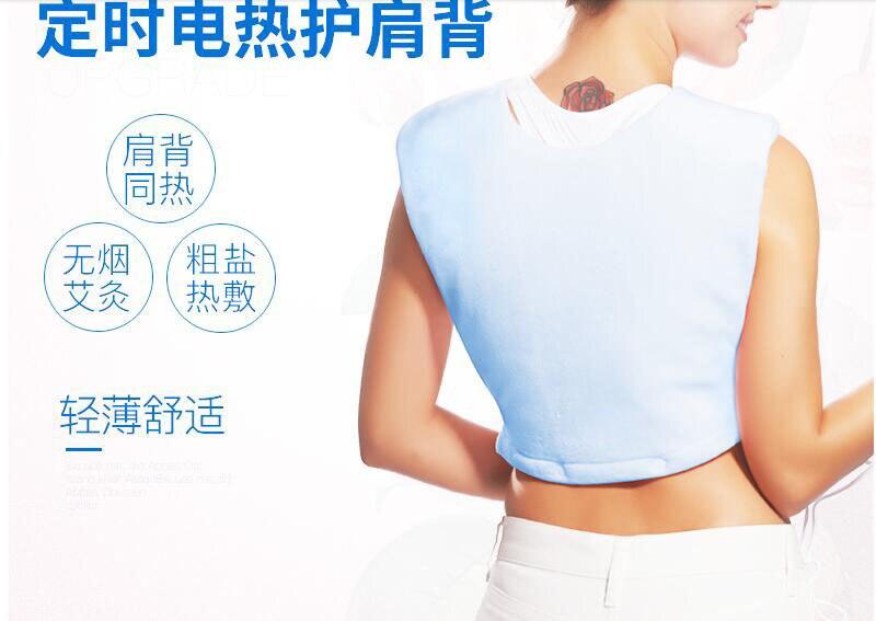 Heating Electrical Shoulder Belt Massage Back Neck Body Far Infrared Electric Moxa-moxibustion Massager Car home use Health Care<br>