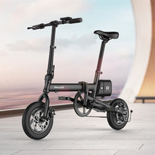 Ideawalk F1 city electric folding bicycle, intelligent electric bicycle, mini folding car instead of walking
