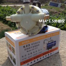 5G-180 Agricultural pump high pressure five chamber diaphragm pump with fan electric sprayer pump 5GPM 180PSI 12V 48V 60V option