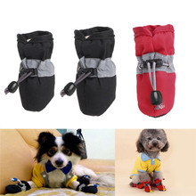 4Pcs/set Pet Puppy Dog Cat Rain Protective Boots Waterproof Anti-Skid Shoes Booties(China)