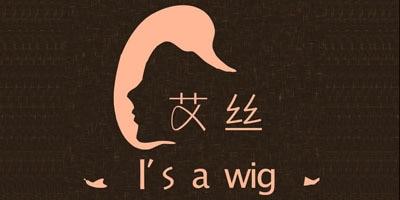 I's a wig