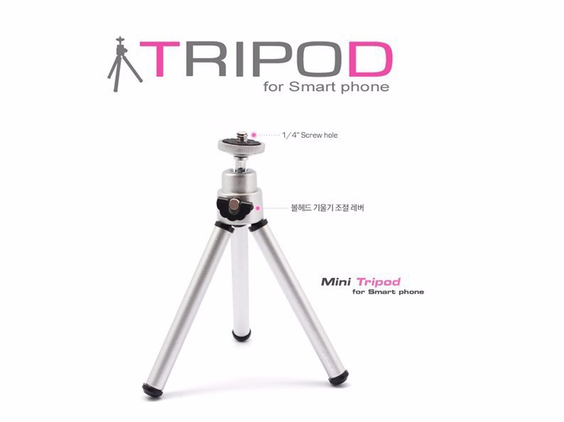 Hot_Sale_Mini_Tripod_+_Stand_Holder_for_Mobile_Cell_Phone_Camera_iPhone_4_4g_5_6_6plus_Samsung_galaxy_S5_S4_i9200_I9500-in_Tripods_from_Consumer_Electronics_on_Aliexpress_com___Alibaba_Group_b40c9989