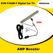 Free shipping ! 5M Cable ISDB-T DVB-T Car Digital TV Active Antenna with SMA Connector, Amplifier Booster, TV Aerial