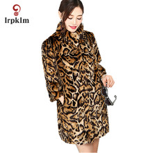2017 New Fashion Large Size Weman's Winter Faux Fur Middle Long Coat Leopard Print Female Jacket Warm Thick Parkas PQ154(China)