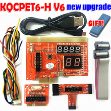 KQCPET6-H V6 7 in 1 Multifunction Laptop And Desktop PC Universal post Diagnostic Test card Debug Support PCI,PCI-E,LPC,Mini(China)