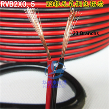 10meters/lot, 20awg PVC Insulated Wire, 2pin Tinned Copper Cable, Electrical Wire For LED Strip Extension Wire AWG-20-2PINS