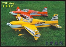 "SKYWING  wood  material PLANE  RC 3D  plane RC MODEL HOBBY TOYS  wingspan 60"" 70E LASER260  3D airplane  KIT set"