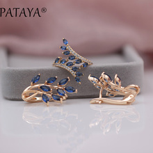 PATAYA New Exclusive Dark Blue Horse Eye Natural Zircon Open Rings Earrings Sets Women Luxury 585 Rose Gold Wedding Jewelry Set(China)