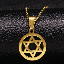 2017 New Hexagram Stainless Steel Necklace Women Round Gold Color Necklaces & Pendants Jewerly Christmas Gift collier N17958(China)