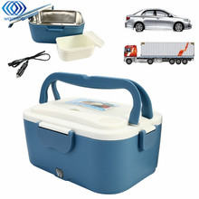 1.5L Electric Lunch Box 12V Car 24V Truck Portable Car Lunchbox Electric Food Warmer Hot Rice Cooker Traveling Meal Heater(China)