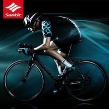 Santic Santic Pro Team Men Cycling Sets Jersey + Bib Shorts Italy imported fabric/cushions Bike Racing Bicycle Clothing 2017