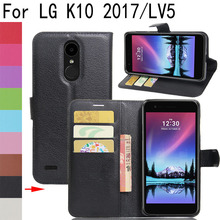 For LG K10 2017 Case Euro Fingerprint Hole Luxury Wallet Flip Hight Quality Cover PU Leather Stand Case for LG LV5 Common cases(China)