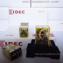 [SA]Japan and the spring IDEC relays indicator type 5A RY4S-UL AC220-240V 4a4b--10pcs/lot(China)