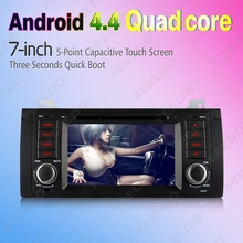 "7"" inch 1024*600 Android 4.4.4 Quad Core Car DVD GPS Radio Head Unit For Range Rover(2003~2004) #CA4599-T"