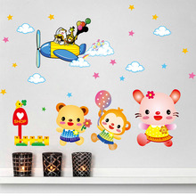 DSU Carton Animal Pilot Kids Room Wall Sticker Decorative adesivo de parede Removable PVC Wall Decal Free Shipping(China)