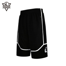 Brand SANHENG Men Basketball Shorts Quick-drying Short Basketball US Style Street Knitted Sport Shorts Pantaloncini Basket 316(China)