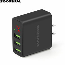 SOONHUA Portable Universal Triple USB Fast Wall Charger EU US Plugs Digital Display For iPhone Samsung Xiaomi Charging Adapter