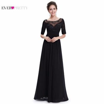 Jamais Jolie Mère de la Mariée Robes EP08655 Femmes de Robes Élégant Long-Parole Longueur Noir Robes De Soirée