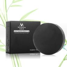 Bamboo charcoal handmade soap Treatment skin care natural whitening soap blackhead remover acne treatment oil control A5
