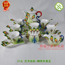 9 Piece Enamel Porcelain Peacock Coffee Set Senior European Style Bone China tea set for New Year gift